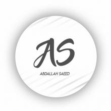 Abdallah Saeed - hire at Ithire